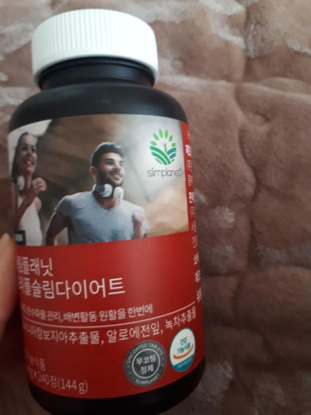 슬림플래닛 트리플슬림다이어트 3개월분