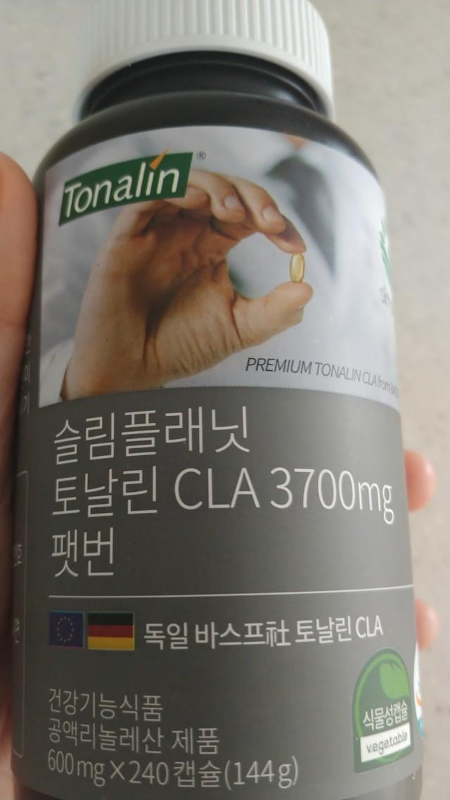 슬림플래닛 토날린 CLA 3700mg<br>  팻번 1개월분 / 공액리놀레산