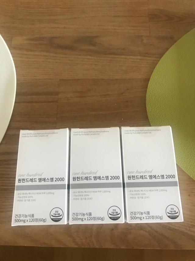 메디타민 원헌드레드 엠에스엠2000 <br>MSM 디메틸설폰 3개월분<br>(식이유황  관절 및 연골 건강)