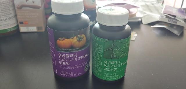 슬림플래닛 가르시니아3900mg<br> 비포밀 1개월분 / HCA