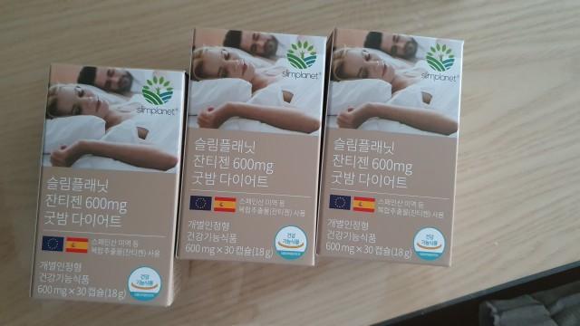 슬림플래닛 잔티젠 600mg 굿밤<br>다이어트 3개월분 다이어트 식품