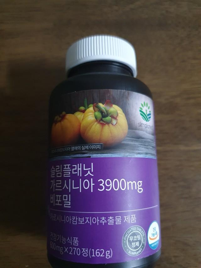 슬림플래닛 가르시니아3900mg<br> 비포밀 3개월분 / HCA