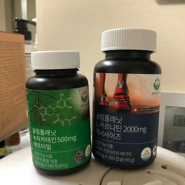 슬림플래닛 L-카르니틴 2000mg<br> 엑서사이즈 3개월분 / 식물성캡슐