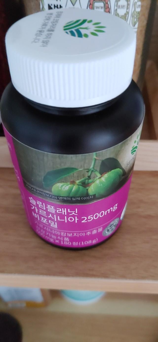 [2+1] 슬림플래닛 가르시니아2500mg<br> 비포밀 1개월분 / HCA