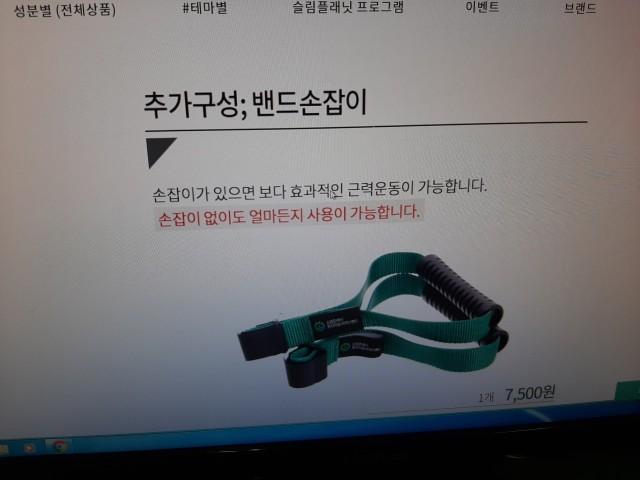슬림플래닛 다이어트 밴드<br> (세라 튜빙 고무 라텍스 만물상)