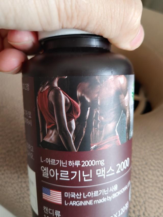 슬림플래닛 엘아르기닌 맥스 2000<br> 1개월분