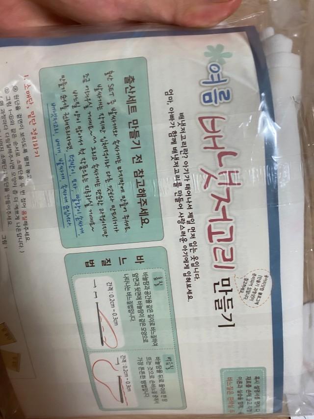 review-attachment-861bae71-060b-4ff8-bcf0-de9d34e47551.jpeg?type=w640