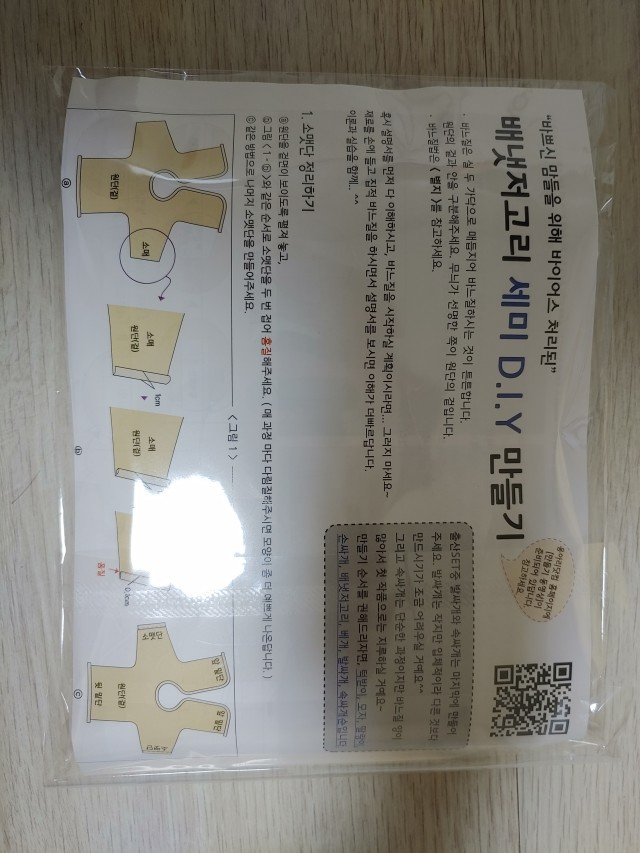 review-attachment-21d516ae-7f57-4560-8319-ae184769d6e6.jpeg?type=w640
