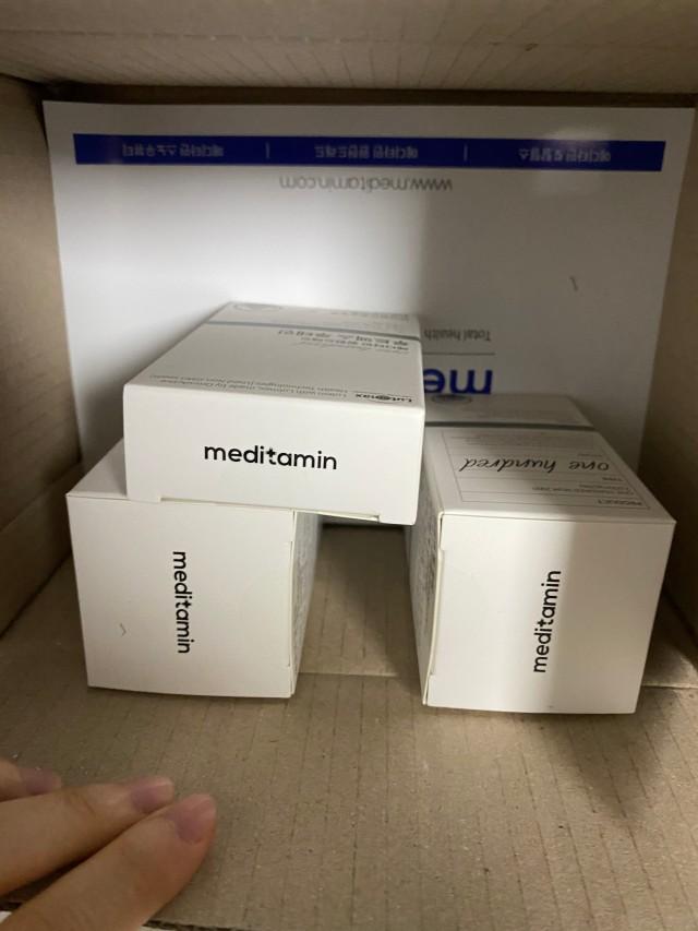 메디타민 원헌드레드 MSM2000 <br>캐나다산 MSM 디메틸설폰 1개월분<br>(식이유황 관절 및 연골 건강)
