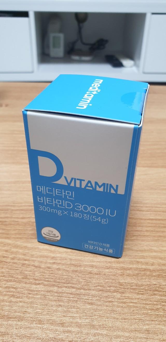 메디타민 비타민D 3000IU <br>(1병 / 6개월분)