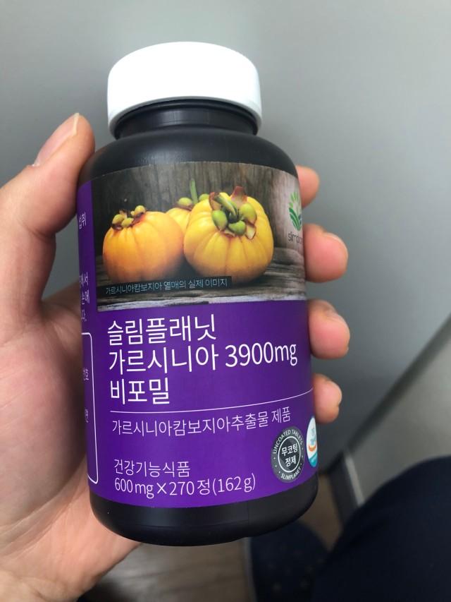 슬림플래닛 데이&나이트  프로그램B<br> 1개월분 (잔티젠, 가르시니아3900)