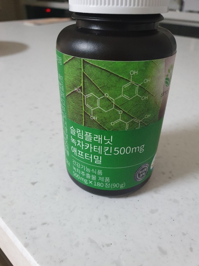 [2+1] 슬림플래닛 녹차카테킨500mg<br> 애프터밀 1개월분