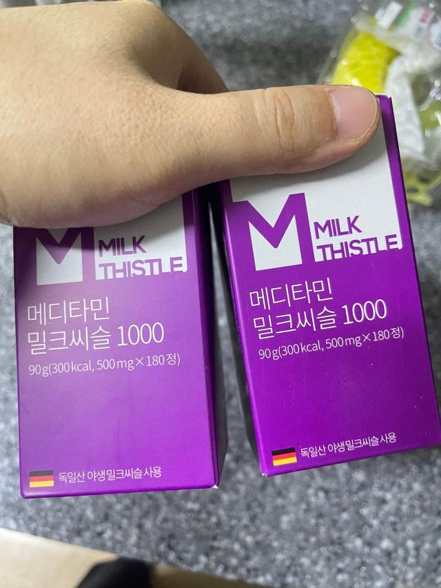 메디타민 밀크씨슬1000 3개월분