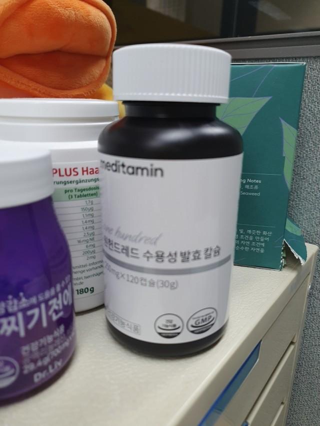 메디타민 원헌드레드 수용성 발효칼슘 <br/>1개월분 국내산 굴껍질 100%