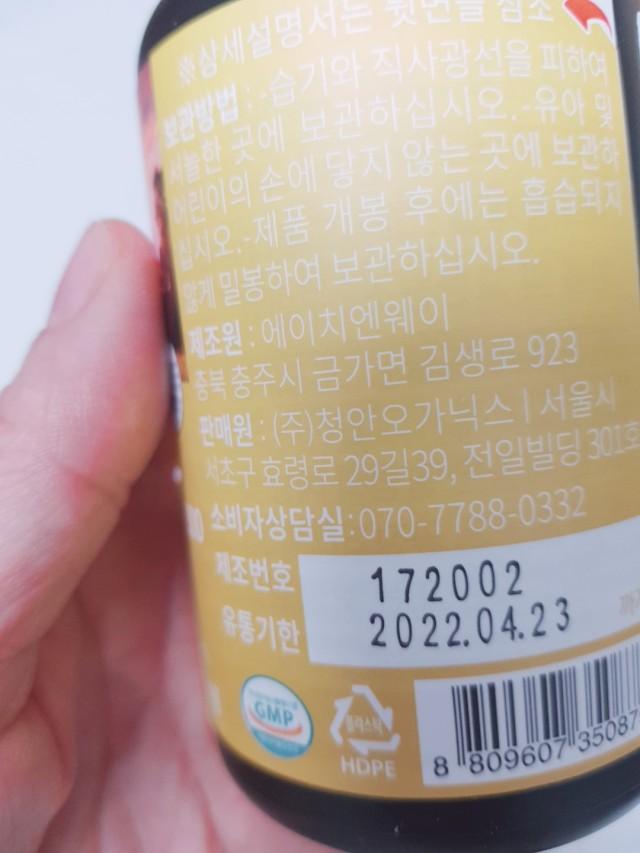 메디타민 크리스탈 <br>영국산 비타민C 1300 (2개월분)
