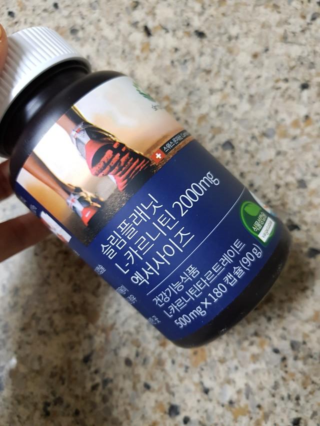 슬림플래닛 L-카르니틴 2000mg<br> 엑서사이즈 1개월분 / 식물성캡슐