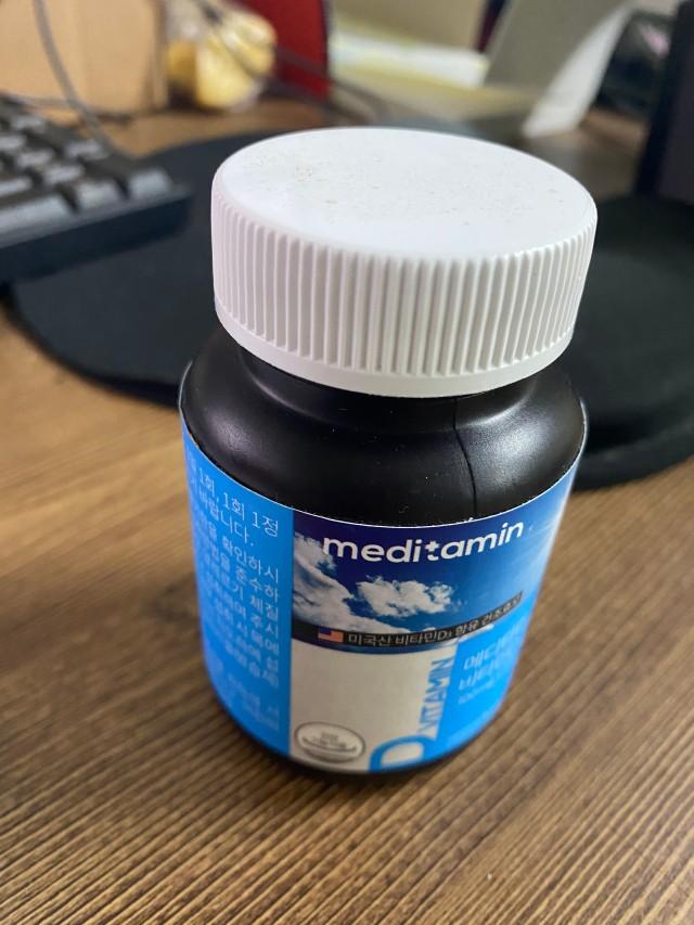 메디타민 비타민D 3000IU <br>(2병 / 12개월분)