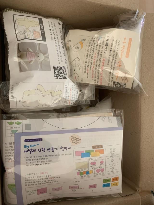 review-attachment-571f9c03-e25b-4ad2-b581-bad783ad3560.jpeg?type=w640