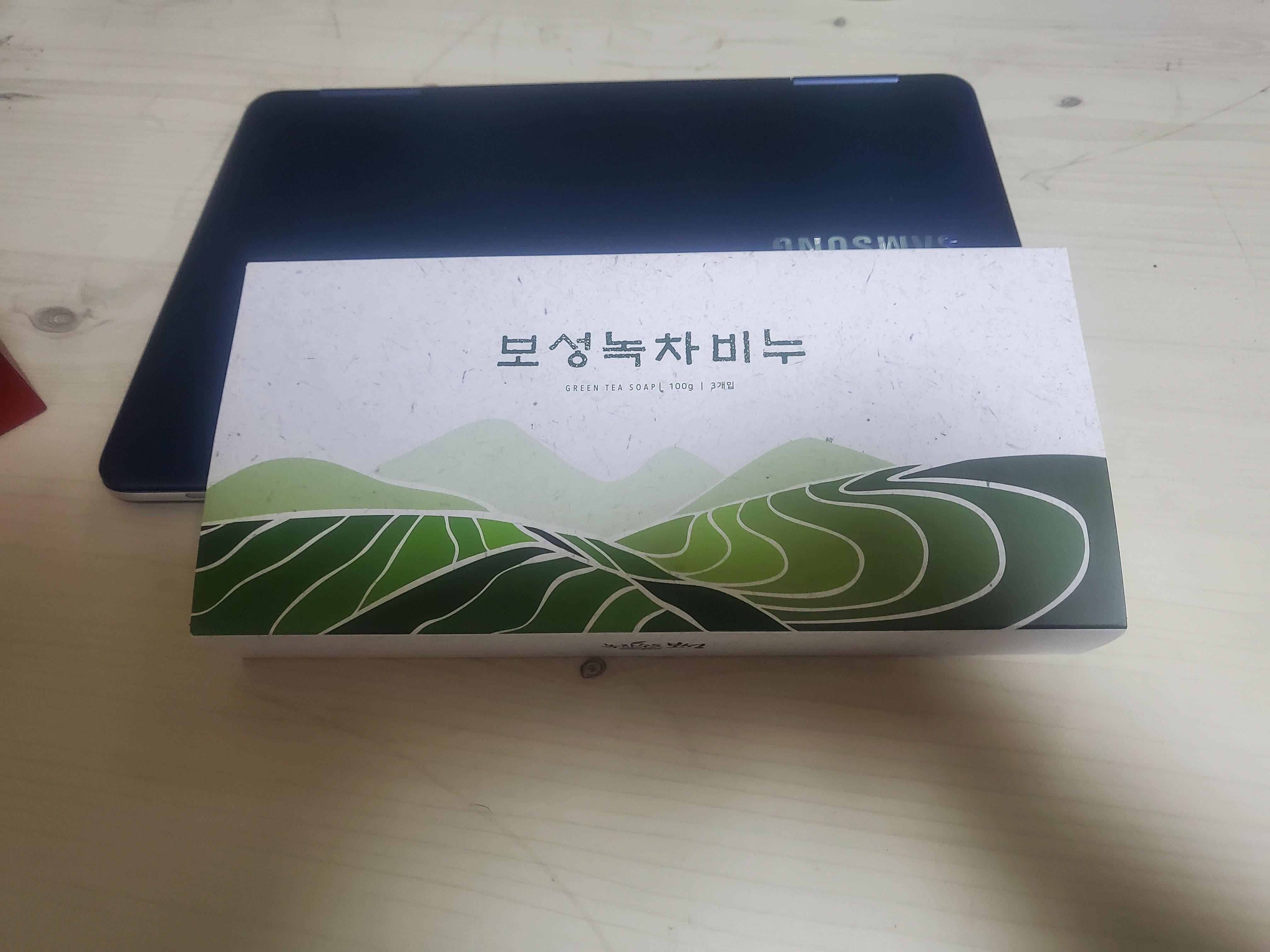 보성녹차비누 (100gx3개입) 클렌징 천연 세안 바디 순한 샴푸 맥반석 답례품 선물세트