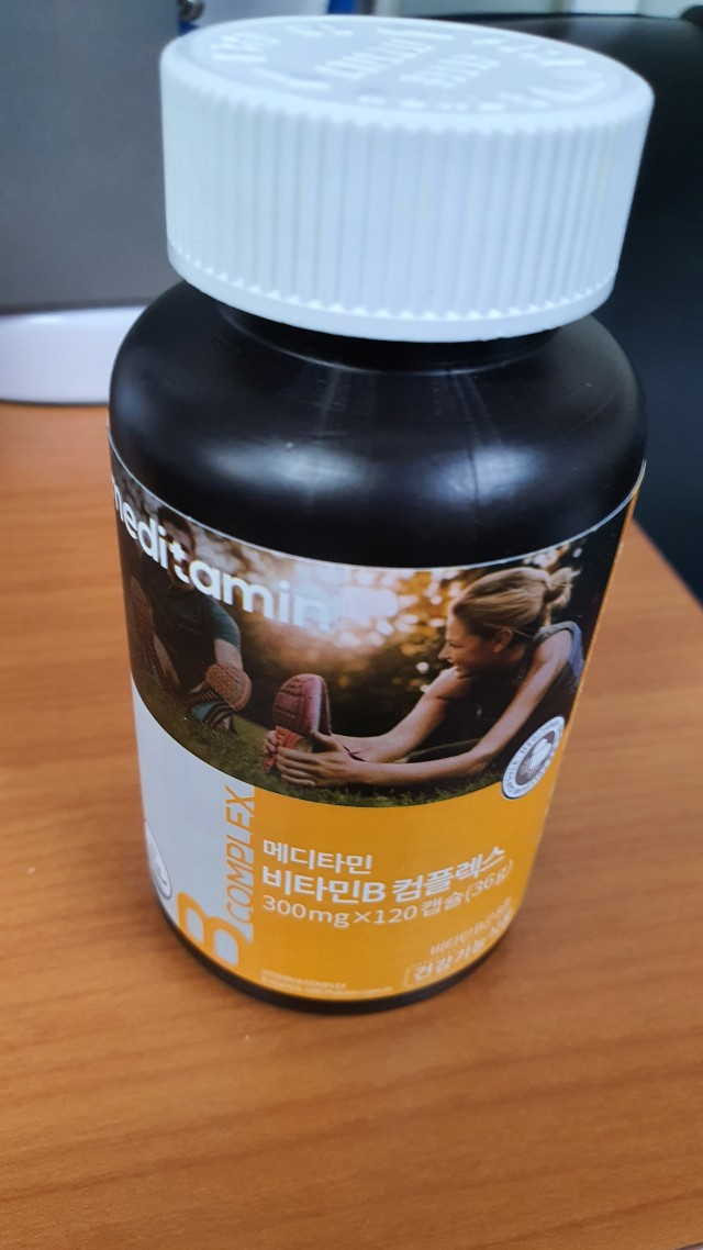 [2+1][만족못하면 100% 환불] <br>메디타민 비타민B 컴플렉스<br>(에너지비타민 / 2개월분)
