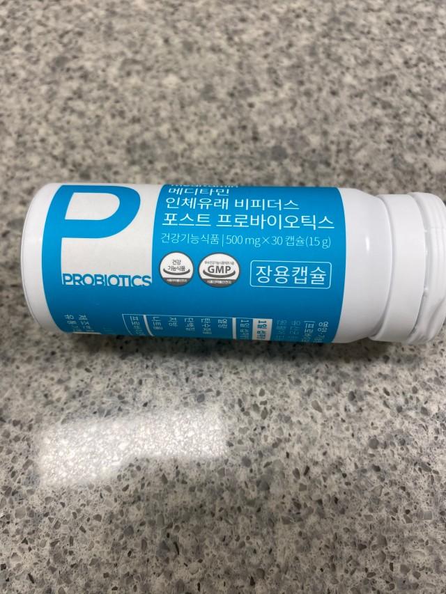 메디타민 인체유래 비피더스 포스트 <br>프로바이오틱스 3개월분 (3box)