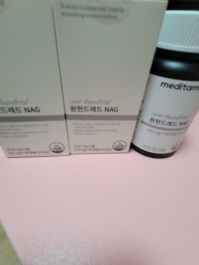 메디타민 원헌드레드 NAG 3개월분 관절 뼈 건강 피부보습