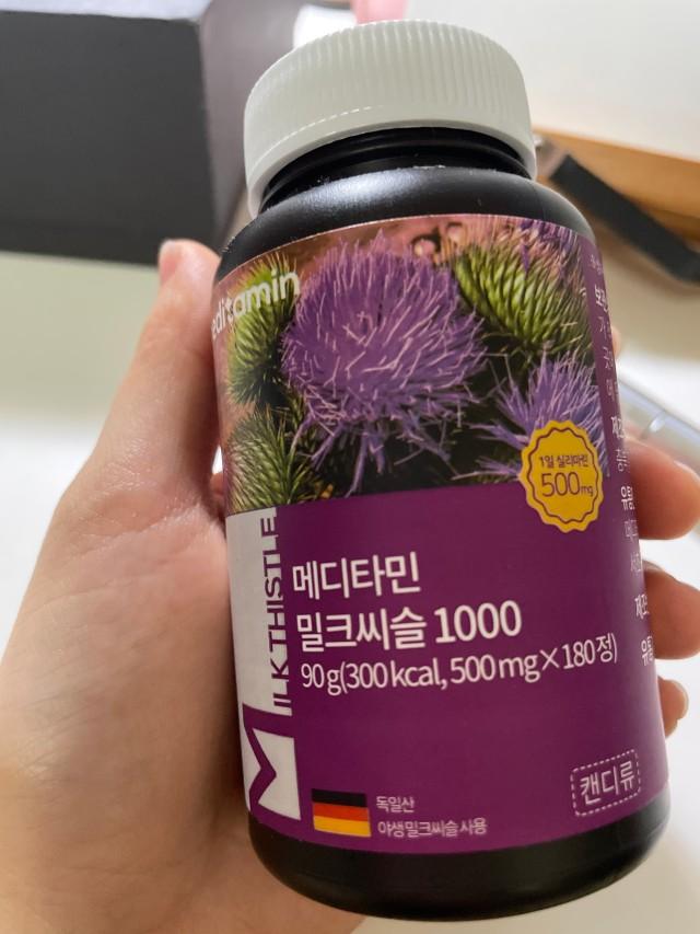 메디타민 밀크씨슬1000 1개월분