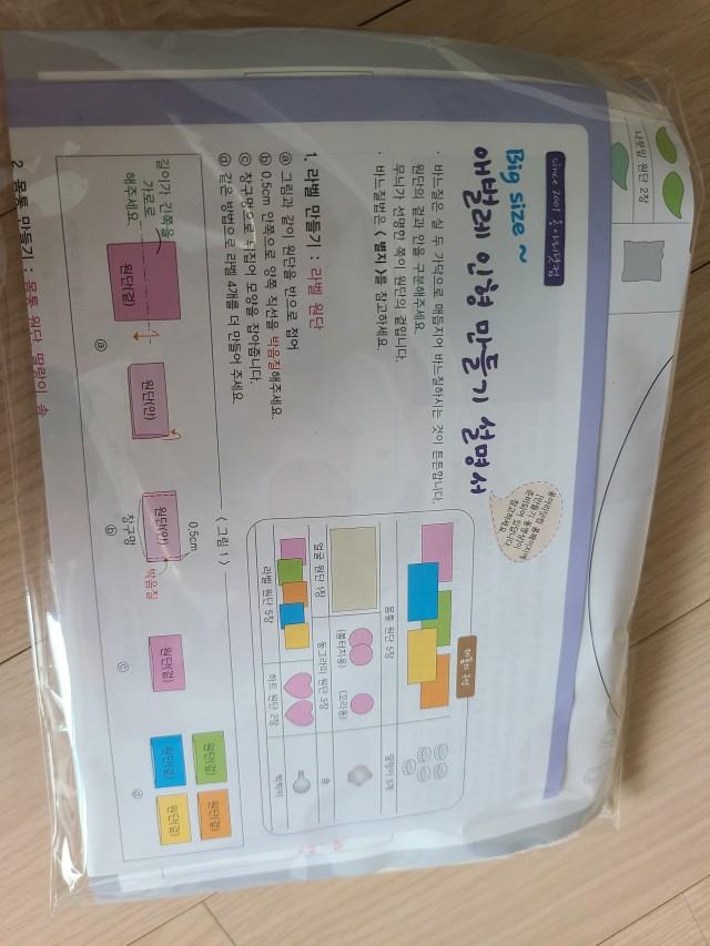 review-attachment-b8f65de0-c08f-4f52-8bf0-8a9e3662cf24.jpeg?type=w640