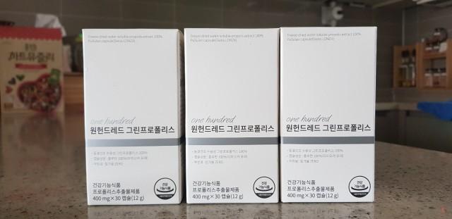 메디타민 그린프로폴리스 <br>3개월분 브라질산 100% 동결건조 <br>수용성 원료