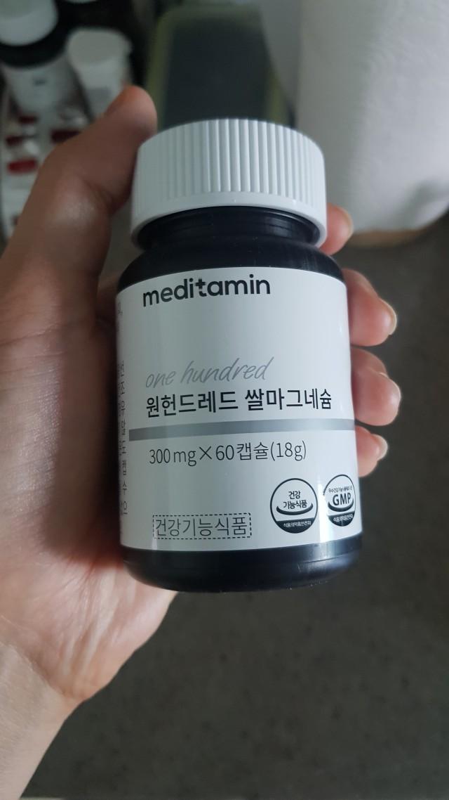 메디타민 원헌드레드 쌀마그네슘 <br>1개월분 국산쌀 100% 효모발효