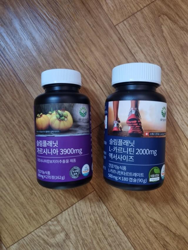 슬림플래닛 가르시니아3900mg<br> 1개월분 / 탄수화물 컷팅<br> 다이어트 보조제 HCA