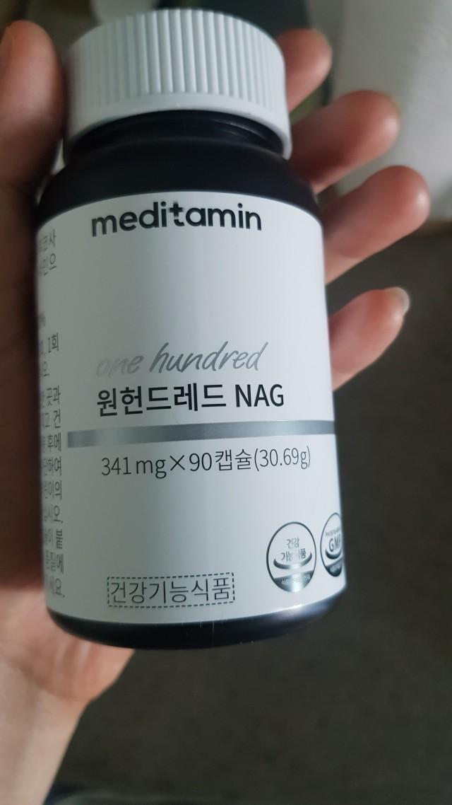 메디타민 원헌드레드 NAG 1개월분 관절 뼈 건강 피부보습