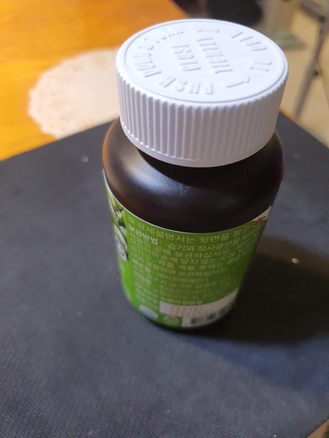 메디타민 파이토 비타민C 450 <br>(2병 / 4개월분)