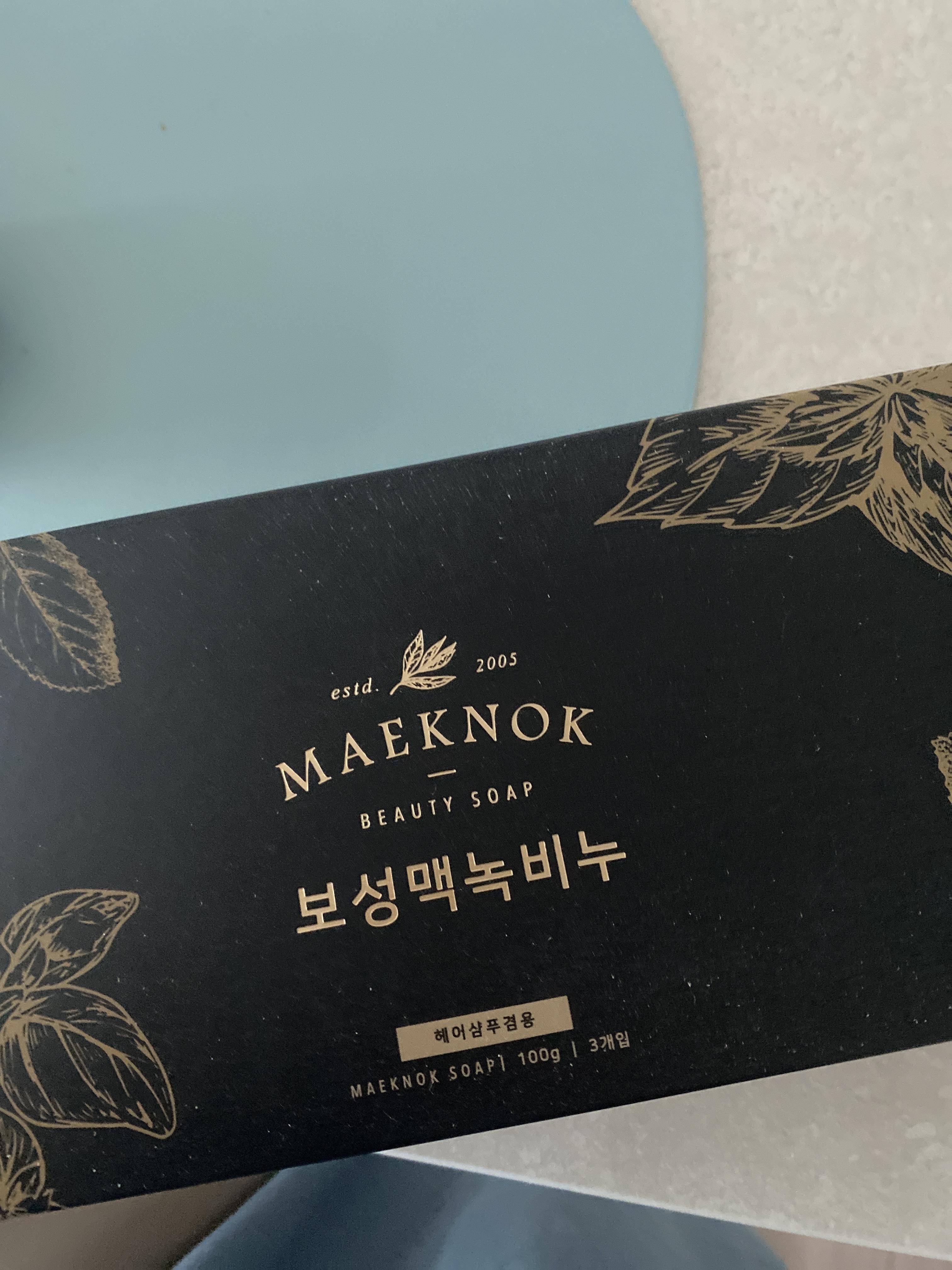 보성맥녹비누 (100gx3개입) 클렌징 천연 세안 어성초 자소엽 샴푸바 답례품 선물세트