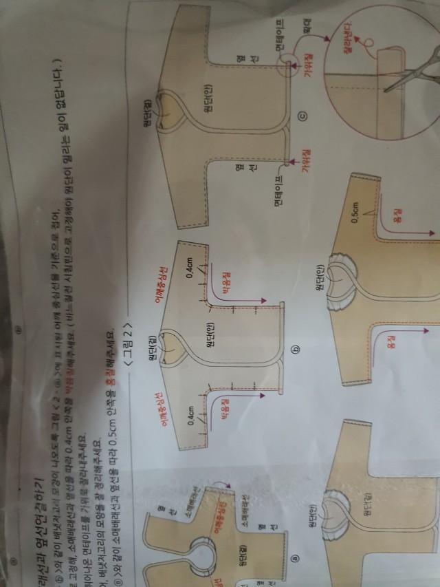 review-attachment-a15fb023-949f-476f-b4a5-59f90d5fe1d6.jpeg?type=w640