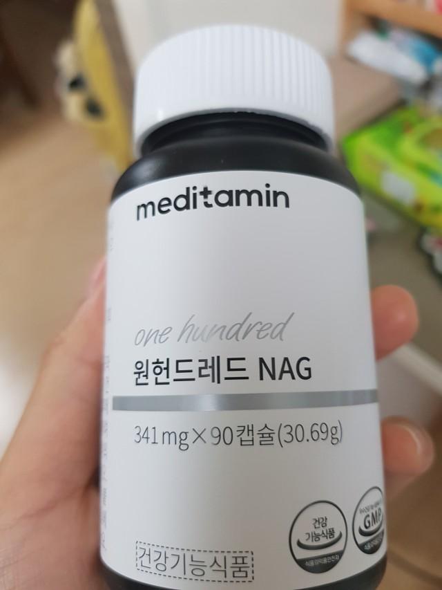 메디타민 원헌드레드 NAG 1개월분 관절 뼈 건강 피부보습 N-아세틸 글루코사민