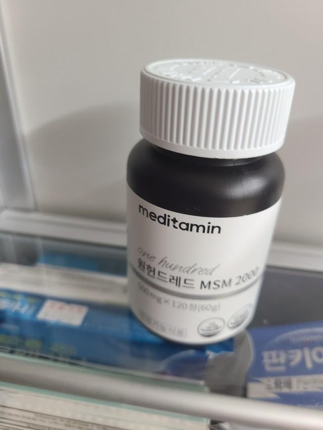 메디타민 원헌드레드 MSM2000 <br>캐나다산 MSM 디메틸설폰 3개월분<br>(식이유황  관절 및 연골 건강)