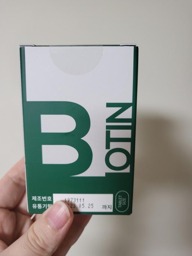 [1+1] 메디타민 비오틴10000 <br>맥주효모 영양제 비타민B 판토텐산