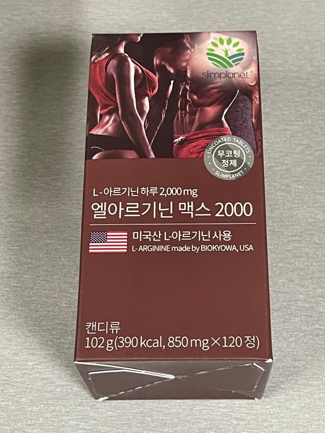 슬림플래닛 엘아르기닌 맥스 2000<br> 3개월분