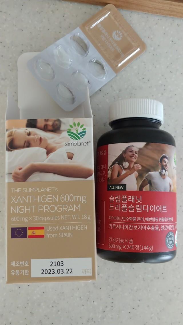 슬림플래닛 데이&나이트  프로그램A<br> 1개월분 (잔티젠, 트리플슬림)