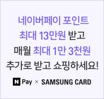 삼성제휴카드 taptap 2005