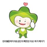 한국보훈복지의료공단님의 프로필 사진