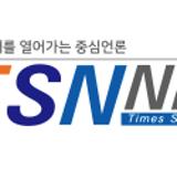 TSN뉴스님의 프로필 사진