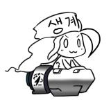 원소랑님의 프로필 사진