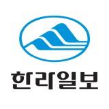 한라일보님의 프로필 사진
