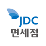 JDC면세점님의 프로필 사진