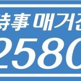 시사매거진 2580님의 프로필 사진