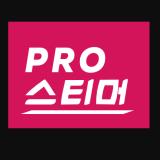 프로스티머님의 프로필 사진