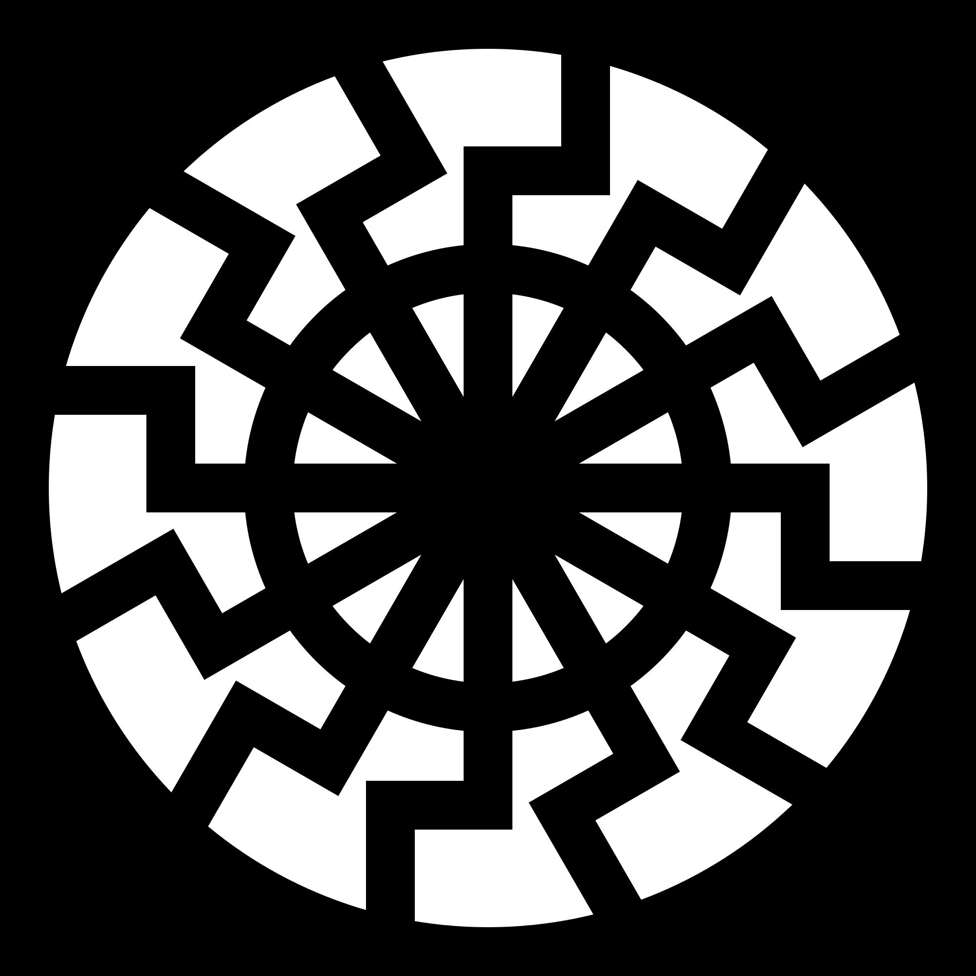 SchwarzeSonne