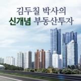 NPL김두칠박사님의 프로필 사진
